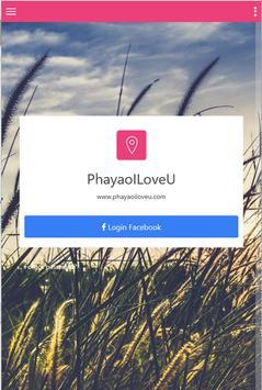 phayaoiloveu poster