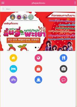 phayaoiloveu apk screenshot