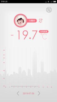 phealthThermometer apk screenshot