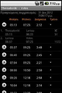 Greece Train Schedules apk screenshot