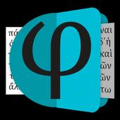 Phi - Philosophy Books icon