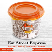 EatStreetExp icon