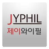 제이와이필 icon