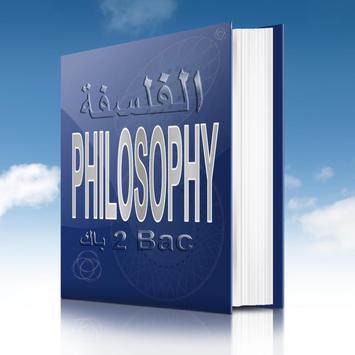 نقلة جاهزة لمادة الفلسفة BAC poster