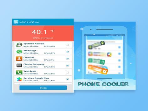 Super Clean and CPU Cooler screenshot 1