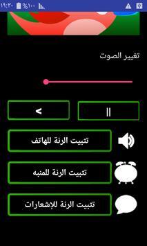 أصوات العصافير روعة رنات لهاتفك - نغمات الغابة apk screenshot
