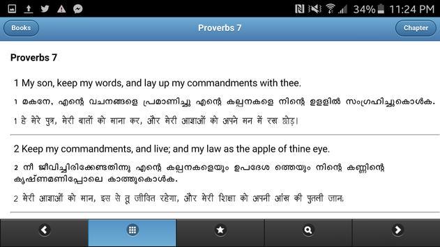 VerseVIEW Mobile Bible apk screenshot