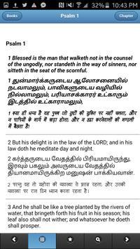 VerseVIEW Mobile Bible screenshot 12