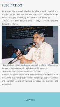 Ali Ahsan Mohammad Mujahid screenshot 1