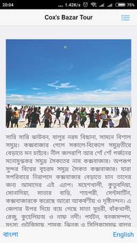 Cox's Bazar Tour poster