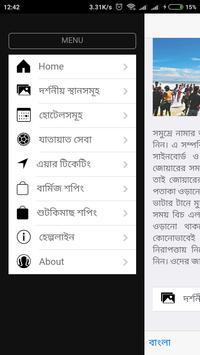 Cox's Bazar Tour screenshot 1