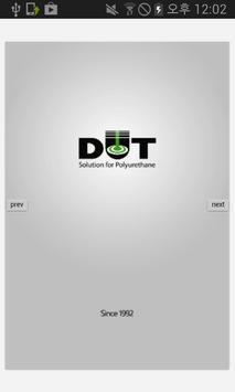 스마트 카탈로그 smart catalog poster