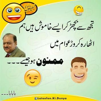 Full Funny Jokes apk screenshot