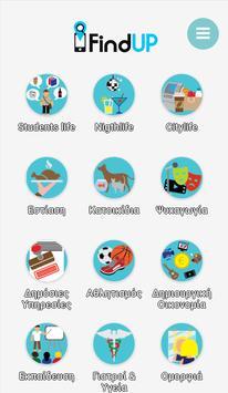 FindUP | FindApp apk screenshot