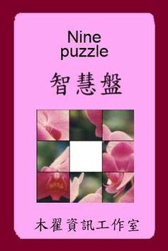 3x3 puzzle poster