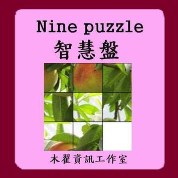 3x3 puzzle apk screenshot