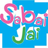 sabaijai icon