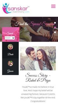 Sanskar Matrimony poster