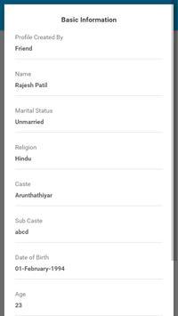 Saptapadi Life screenshot 3
