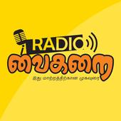 Radio Vaigarai icon
