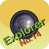 探索14號 icon