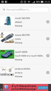 GuideThailand screenshot 7