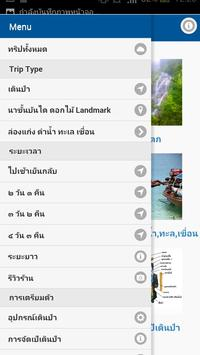 GuideThailand screenshot 2