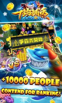 Thousand cannon fishing +1000 screenshot 3