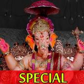 Shree Ganesh icon