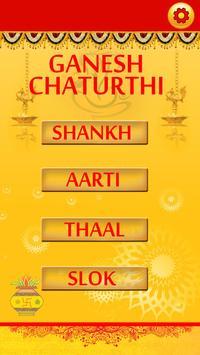 Shree Ganesh screenshot 6