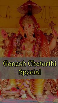 Shree Ganesh screenshot 10