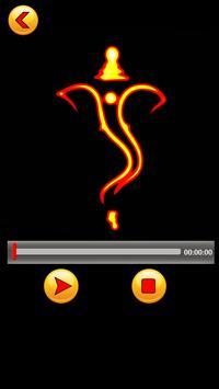 Shree Ganesh screenshot 2