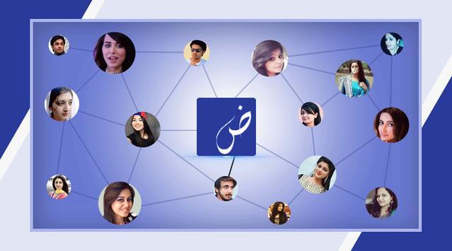 Photex® : Urdu Text on Photos poster