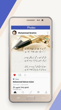 Photex® : Urdu Text on Photos apk screenshot