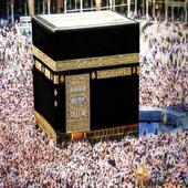 صور مكة المكرمة icon