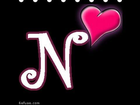 صور حرف N رومانسية مزخرفة For Android Apk Download