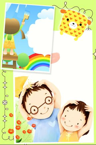 Kids Cute Frames APK Download - Free Photography APP for Android ...