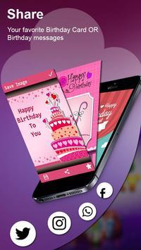 Name on Birthday Card screenshot 6