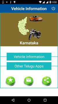Karnataka Vehicle Information poster