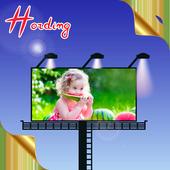 Hording Photo Frame icon
