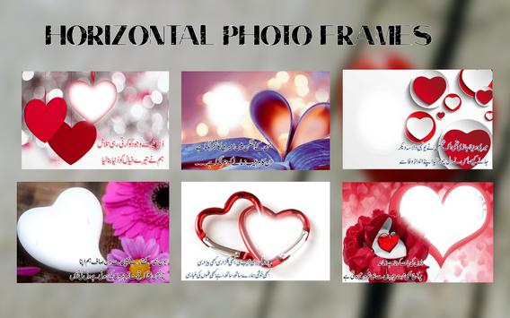 Romantic Love Photo Frames 2019 new poster