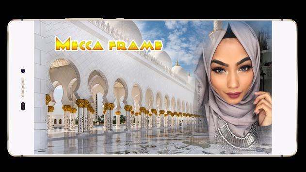 Mecca Photo Frame screenshot 4