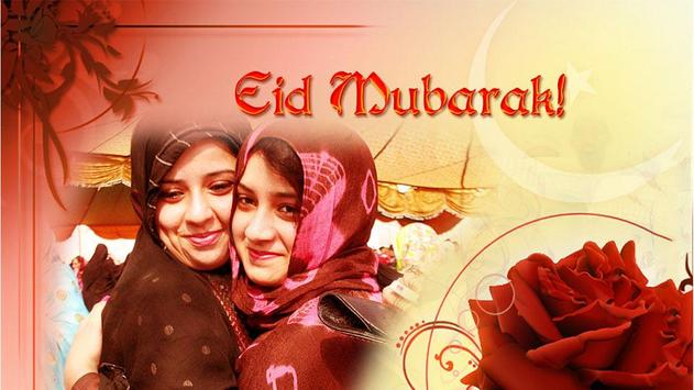 Eid Special Frames-عیدمبارک poster