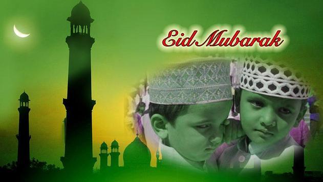 Eid Special Frames-عیدمبارک apk screenshot