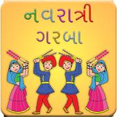 Navratri Garba 2017 icon