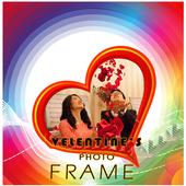 Valentine Photo Frame icon