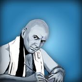 Chanakya icon