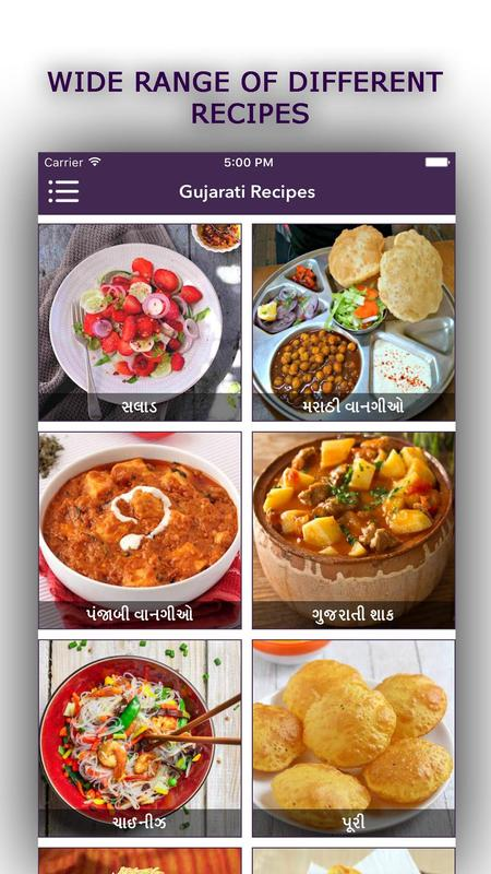 Recipe the best recipes app descarga apk gratis comer y beber recipe the best recipes app captura de pantalla de la apk forumfinder Images