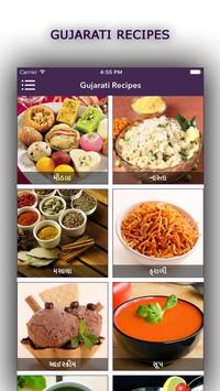 Recipe - The Best Recipes App poster