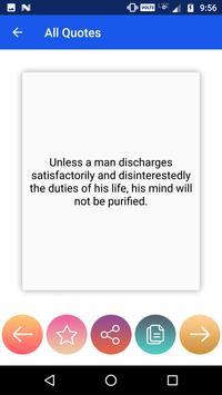Sai Baba Quotes screenshot 3